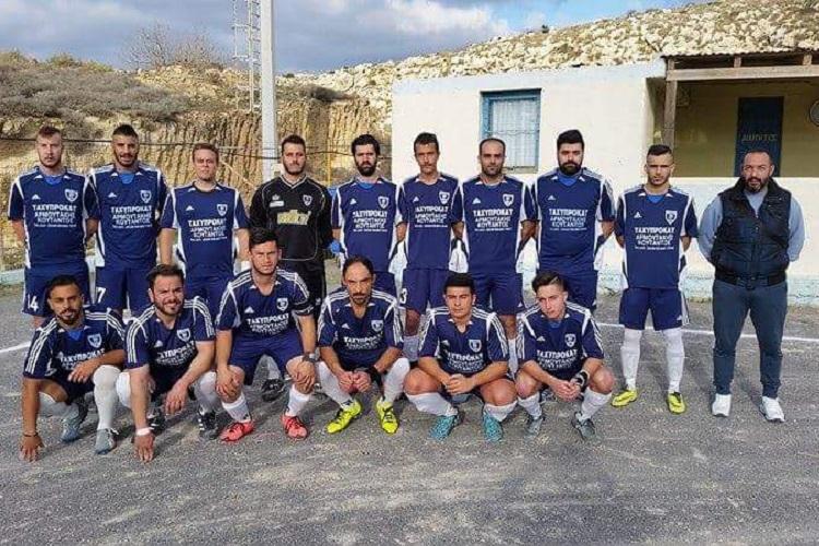 diagoras-2015-2016