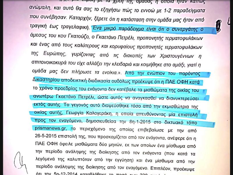 IMG_0203 (3)