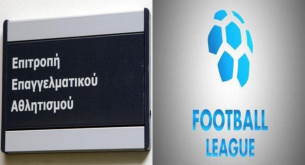 eea_football-league