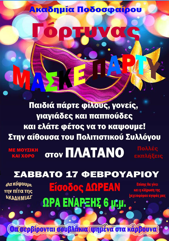 parti teliko_site