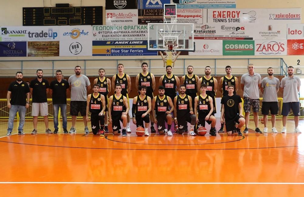 main_b70d2-ergotelisbasket2021