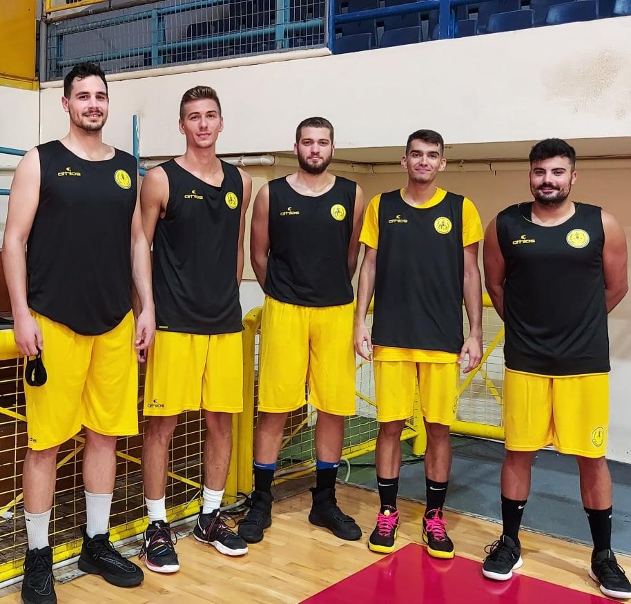NeoiBasket2021